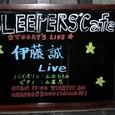 2004.11.28 代官山Sleeper's Cafe Live