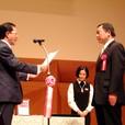 文の京(ふみのみやこ)作詞作曲コンクール グランプリ授賞式